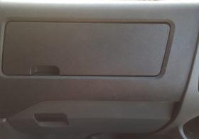 А21R23-5303012 Крышка бардачка Газель НЕКСТ нижняя боковая в сборе