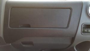 А21R23-5303012 Крышка бардачка Газель НЕКСТ нижняя боковая (вещевой ящик)